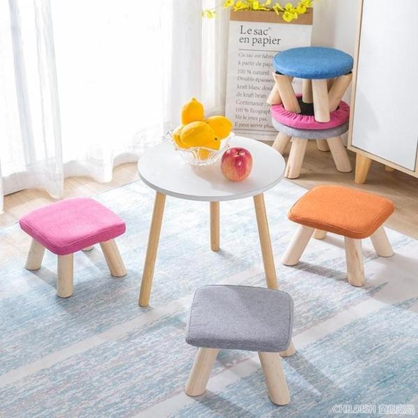 小凳子家用 小板凳創意矮凳 沙發凳小椅子圓凳方凳木凳子可愛腳凳 ATF 童趣