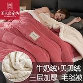 毛毯被子加厚保暖午睡法蘭絨蓋毯珊瑚絨毯子床單冬季小沙發午休毯 夢幻小鎮ATT