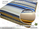 日式和風/萊雅【硬式竹席墊】(6*6.2尺) (4CM) /加大/表皮非常涼快而不傷親密的肌膚.