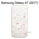 施華洛世奇空壓氣墊軟殼 [清新粉蝶] Samsung Galaxy A7 (2017) A720F