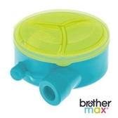 Brother Max 旋轉式奶粉分裝盒 (藍)