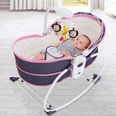 嬰兒搖搖椅床  電動嬰兒搖床震動搖椅智能床中床躺椅自動安撫椅提籃搖籃  莎瓦迪卡