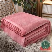 毛毯珊瑚絨加厚冬季小毯子保暖辦公室午睡毯【福喜行】