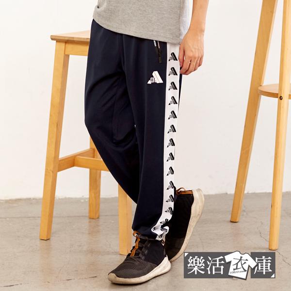 三角ab拼接抽繩休閒縮口運動長褲(共三色)● 樂活衣庫【P1085】