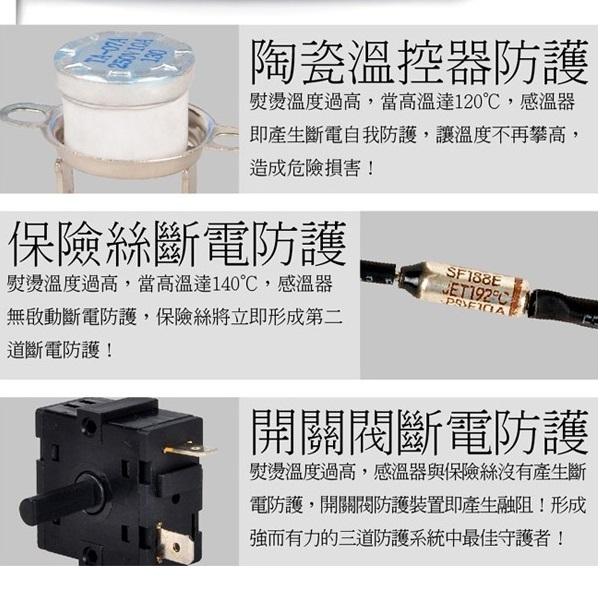 專業級直立式蒸氣熨斗-基本款(HL-858)掛燙機~1500W大蒸氣【AE04151】 i-style 居家生活