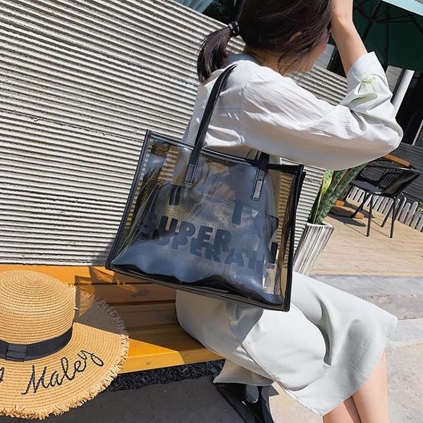 側背包 透明包包女包新款潮果凍包大容量時尚韓版網紅大包手提側背包 韓美e站
