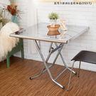 【JL精品工坊】萬用不鏽鋼折疊收納桌(3...