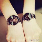 新概念個性手錶男韓版簡約學生潮流女創意炫酷鋼帶極簡黑白-Ifashion