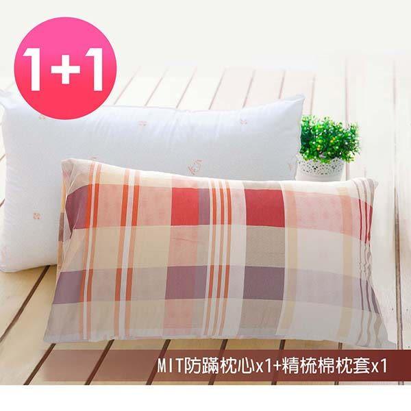 精梳棉枕套 潮流時代 +MIT防蹣枕