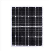 太陽能板100W瓦單晶太陽能板太陽能電池板發電板光伏發電系統12V家用 夏沫天使