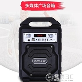 S23藍芽音響音箱 戶外行動K歌手提便攜式低音炮廣場舞播放器WD 電購3C