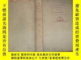 二手書博民逛書店DRAGON S罕見TEETH(龍牙)【1945年大32開精裝