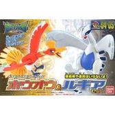 【BANDAI】Pokemon組裝模型 精靈寶可夢 金銀 鳳王&洛奇亞 No.04+05