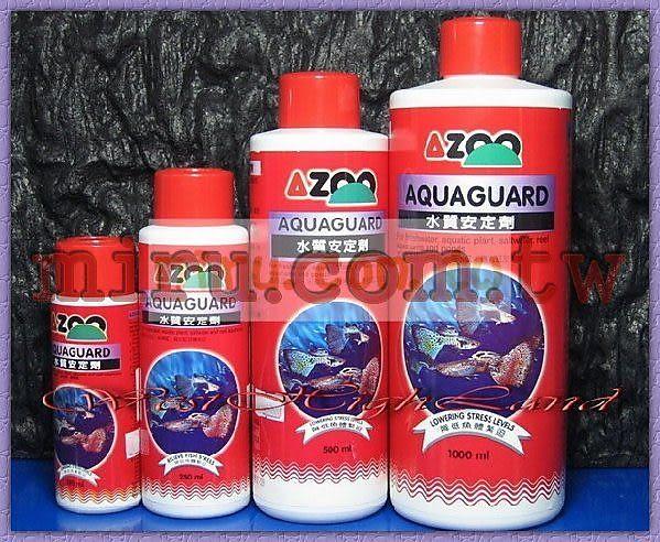 【西高地水族坊】AZOO 水質安定劑(250ml)