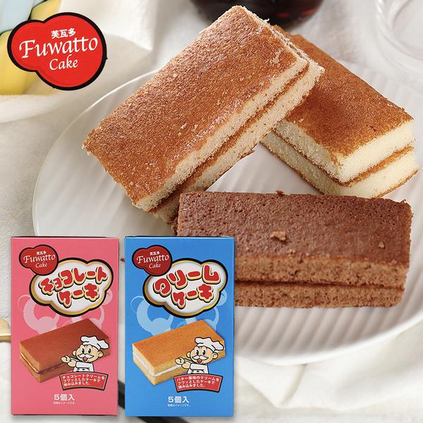 馬來西亞 芙瓦多 巧克力/奶油風味夾心蛋糕(5入)90g【庫奇小舖】