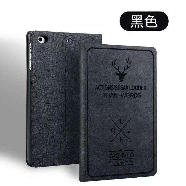 iPad 2/3/4 保護套 超薄 平板電腦保護殼 防摔皮套 復古保護殼 支撐 平板套 iPad4 iPad2 iPad3