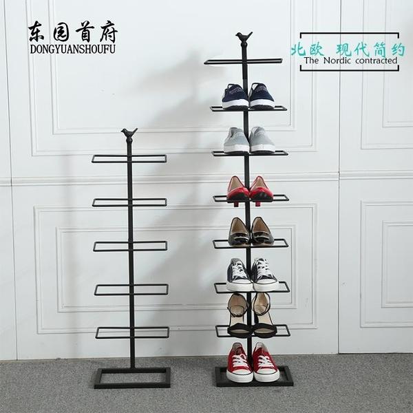 鐵藝鞋架多層簡易家用省空間經濟型現代簡約迷你宿舍收納小鞋櫃子RM
