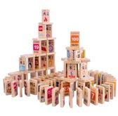 【618好康又一發】木制積木漢字多米諾骨牌兒童玩具
