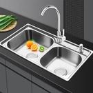 廚房水槽 廚房304不銹鋼水槽雙槽加厚洗菜盆洗碗池水池套餐雙盆淘菜盆拉絲