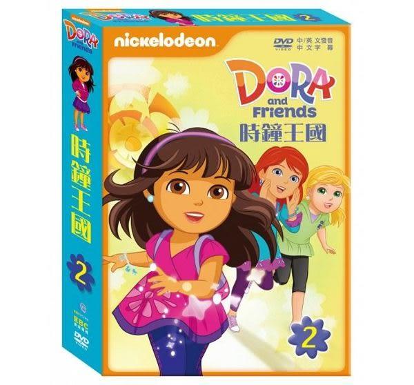 DORA & FRIEND 第2集 時鐘王國 雙DVD (音樂影片購)