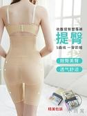 2條 束腰強力產后高腰瘦身提臀燃脂收腹內褲女塑形塑身【小酒窩服飾】