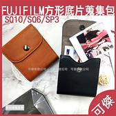 拍立得底片 Fujifilm Instax Square 專用方形底片蒐集包 相本 相簿 相冊 蒐集冊 適用 SQ6 SQ10 SP3 可傑