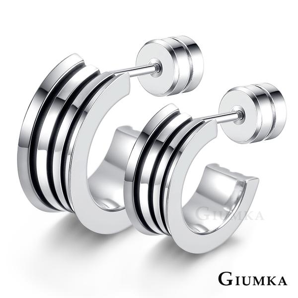 GIUMKA白鋼耳環兩戴後鎖式男女中性款C形簡約耳圈抗敏單個價格MF05001