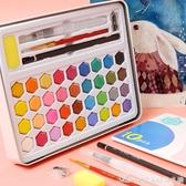 水彩顏料套裝36色固體水彩顏料便攜鐵盒裝初學者美術學生幼兒園兒童手繪工具畫畫 艾美時尚衣櫥