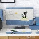 布藝椰子樹電腦防塵罩台式蓋布螢幕套裝飾顯示器鍵盤主機保護套 暖心生活館