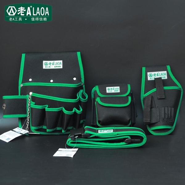 老A 防水多功能工具包腰包 腰掛維修工具包維修加厚牛津布電工包 「免運」