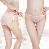 女內褲 純戀美型綁帶性感內褲(膚) -彩虹【滿千87折】快速出貨