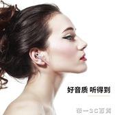 無線藍牙耳機耳塞式掛耳式蘋果4.1運動通用oppo超長待機迷你超小入耳式【帝一3C旗艦】