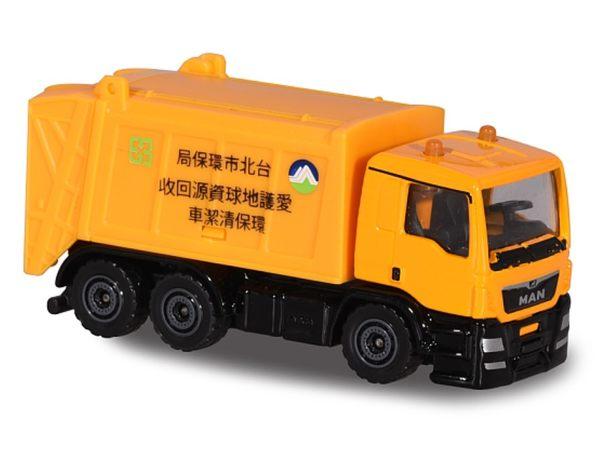 Majorette 美捷輪國際款 台灣限定版 垃圾車 台北市環保局TOYeGO 玩具e哥