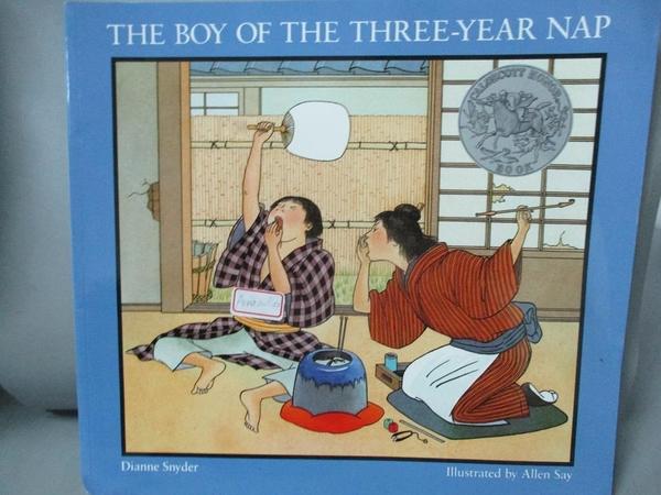 【書寶二手書T4/少年童書_NLS】The Boy of the Three-Year Nap_Snyder, Dianne/ Say, Allen (ILT)