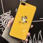 蘋果7plus手機殼玻璃 易樂購生活館