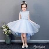 女童主持人氣質鋼琴演出服兒童時尚拖尾禮服裙女孩高貴洋氣洋裝 小城驛站