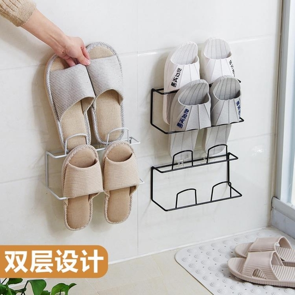 粘貼式鐵藝鞋架浴室拖鞋架子家用客廳創意鞋托架吸壁掛式鞋收納架 新年禮物