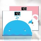 體重計 感應開關 體重機 電子秤 體重秤  夜視 鋼化 玻璃 公斤 KG 磅 LB 精準秤 【M091】生活家精品