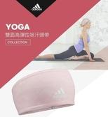 Adidas Yoga - 雙面高彈性吸汗頭帶(石紋橙)