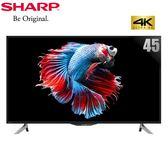 【佳麗寶】留言享加碼折扣 (SHARP夏普) 45型4K智慧連網顯示器+視訊盒 4T-C45AH1T 含運送安裝