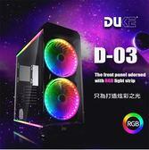微星 第九代 i7-9700KF 處理器 RGB雙塔散熱器 高速 PCIE 硬碟 RTX2060 超強上市