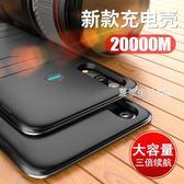 背夾充電寶  華為P20背夾充電寶P20pro專用電池便攜超薄手機殼式無線移動電源P20背·夏茉生活