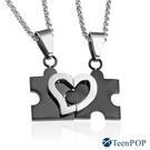 情侶對鍊ATeenPOP情侶項鍊 鋼項鍊 戀愛拼圖 愛心拼圖項鍊 情人節禮物 聖誕禮物 七夕禮物 一對價格