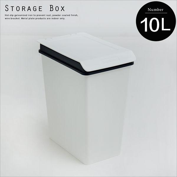 垃圾桶 收納筒 收納箱 回收桶 收納盒【R0127】大嘴鳥收納筒10L 樹德MIT台灣製ac 收納專科