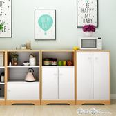 餐邊櫃廚房櫥櫃簡易多功能茶水櫃家用組裝經濟型儲物櫃碗櫃置物櫃 西城故事