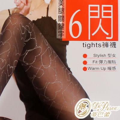 蒂巴蕾美腿關鍵字 50D閃亮愛心穿搭褲襪(共兩色)