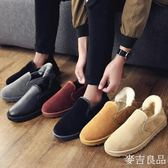 雪地靴男一腳蹬冬季保暖加絨加厚冬天豆豆鞋低筒二棉鞋懶人麵包鞋