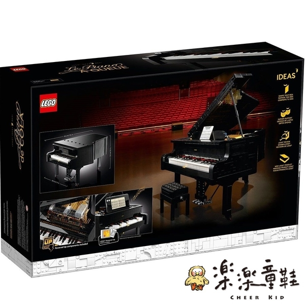 【樂樂童鞋】LEGO 21323 - 樂高 Ideas 系列鋼琴 Grand Piano logo-21323 - 樂高 LEGO Ideas系列 Grand Piano