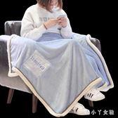 珊瑚絨小毛毯被子加厚蓋腿小毯子保暖冬季辦公室空調午睡毯單人薄 ZJ3490【潘小丫女鞋】