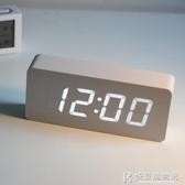 鐘表LED客廳座鐘臥室鬧鐘個性創意床頭鐘多功能電子鐘時鐘  快意購物網